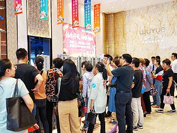 9.21南太湖看房团-乐虎国际官网登录吾悦广场