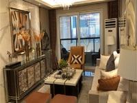 中央府邸,88平75W,低市场价出售,三开间朝南,带租金3000,以租养贷!!!