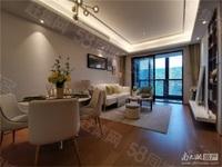 中央花园,95平80W,低市场价出售,三开间朝南,带租金3000,以租养贷!!!
