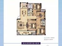 诚心出售:汎港润合,学区房,最低首付24万起,科技新城,高铁6公里,地铁300米