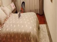 望湖花园,市中心地段高品质住宅,96平82W,精装修送家具,低市场价35W,急售