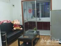 江南华苑 51平 单身公寓 精装70万 满两年