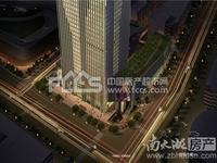 信业ICC全新精装办公室 单身公寓出租