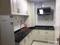 学士府2室1厅1卫60平米2600元/月精装有钥匙13905728621