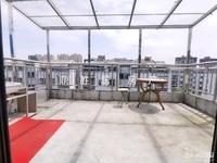 清河嘉园A区 顶楼 前后大阳台 可做3房 送自行车库 随时看房