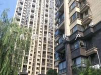 出售翰林世家1室1厅1卫54平米105万住宅