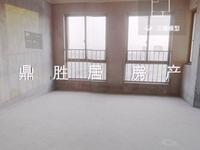 出售星汇半岛二期 领域4室2厅3卫123平米175万住宅