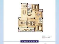 汎港润合特价房源4楼,110方,全新毛坯,准现房,三室两厅两卫,126万