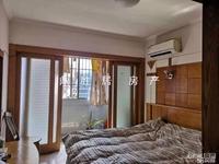 出售凤凰一村2室2厅1卫62平米73万住宅