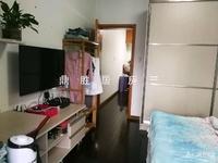 出售日月城1室1厅1卫55.5平米72万住宅