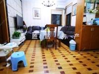 出售清河嘉园A区2室1厅1卫76.44平米93万住宅