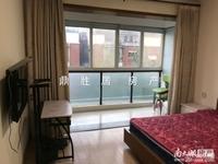 出售日月城1室1厅1卫55平米75万住宅