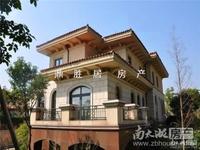 出售嘉凯城 假日风情6室3厅4卫314平米638万住宅