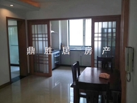 出售明都锦绣苑3室2厅2卫1厨2阳台139.4平米196万住宅