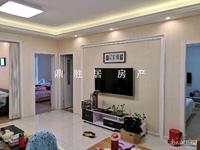 出售天元颐城3室1厅1卫91平米192万住宅