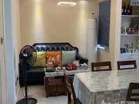 山水华府2室2厅精装修爱山五中满2年一看就中风水好