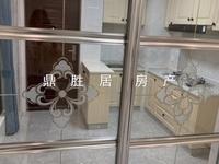 出售骏明国际2室1厅1卫60平米85.8万住宅