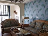 出售民和花园4室2厅2卫136平米253.5万住宅