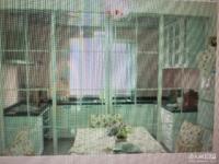 出售清河嘉园A区3室2厅2卫123.88平米138万住宅