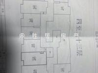 出售爱家华城单身公寓,精装修,小区环境优美