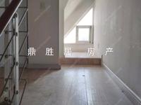 出售东百鱼潭中等装修,四中,3室2厅2卫