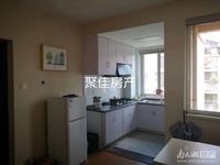 泰和家园多层5楼小户型,2室1厅精装修54.88平2室朝南83.8万