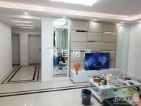 出售龙溪苑多层5楼,3室2厅1卫98平米130万住宅