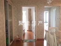 出售星汇半岛14楼,精装修2室2厅1卫88.6平米105.8万住宅