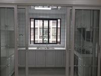 出售清河嘉园C区,多层4楼3室2厅2卫124.3平米142万住宅
