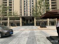 出租富力 湖州壹号61平米6600元/月商铺
