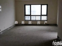出售天元颐城2室1厅1卫90平米160万住宅