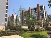 出售交大 岁金时代4室2厅1卫94平米79.8万住宅