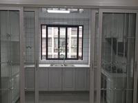出售清河嘉园C区,多层4楼3室2厅2卫124.3平米132.6万住宅