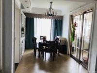 天河理想城边套,中上楼层,精装修,带家具家电,拎包入住,带7米双阳台,明厨明卫