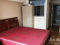 爱山中介拇指大厦40平1室1厅1卫精装1600元