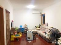 出售00770 金湖人家 5楼 二室二厅 77平 居家装修