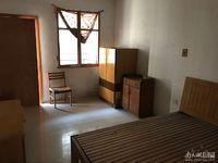 红丰新村 62平 两室一厅 简装1200元 家电齐