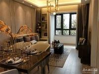 星河花园,总价77W买织里精装小三房,带租金3200以租养贷,投资极佳,回报率高