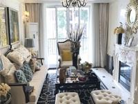 皇家花园,总价88W买精装小三房,织里繁华地段带装修送家具,拎包入住,以租养贷!