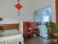 出售湖东小区6楼,2室1厅1卫60平米61.5万住宅