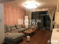 出售中大.绿色家园多层3楼!3室2厅2卫124.6平米180万住宅