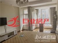急售春江名城二室一厅 小区中间位置套型好,阳光视野好 联系13587932690