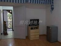 出售吉山二村2楼49.3平,全新装修,家具家电齐全直接拎包入住,两年外,报62万