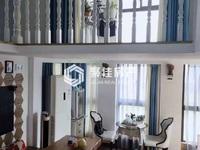 出售凤凰明珠跃层,2室2厅1卫62平米99万住宅