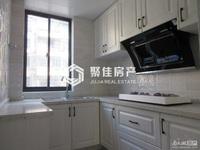 出售湖东小区精装修,2楼2室2厅1卫62平米85万住宅