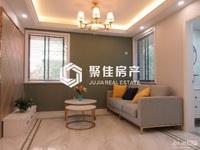 出售东湖家园二区2楼,精装修2室2厅1卫75平米99.8万住宅