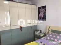 出售青塘社区6楼带阁楼,4室3厅2卫108.74平米125万住宅