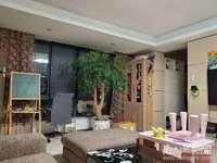 华海园3楼 三室两厅 精装
