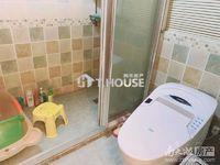 翰林世家精装修,三室两厅一卫,87平米,精装修,层高3.5米赠送一个房间两个阳台