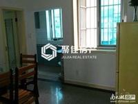 出售龙溪小区6楼,3室1厅1卫75平米88万住宅